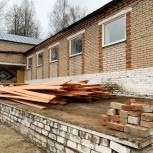 Катынский дом культуры будет полностью обновлен