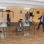 Депутат Госдумы Елена Серова открыла тренажерный зал в доме культуры луховицкого поселка Орешково