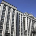 Госдума единогласно приняла в первом чтении поправки «Единой России» в закон о занятости