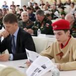 «Диктант Победы» написали жители Хабаровского края