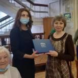 В музее истории Новотрубного завода состоялась встреча активистов и ветеранов