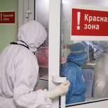 «Единая Россия» отстояла льготы для абитуриентов, работавших в «красных зонах»