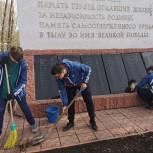 Самарские единороссы привели в порядок 200 мемориалов