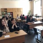 Партийцы Одинцовского округа организовали ярмарку профессий для старшеклассников