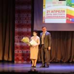 Единороссы поздравили муниципальных служащих региона с профессиональным праздником