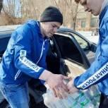 Волонтеры «Единой России» помогают пострадавшим от коммунальной аварии жителям Новотроицка Оренбургской области