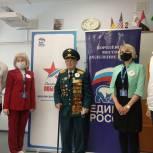 Партийцы Королёва приняли участие во всероссийской патриотической акции «Диктант Победы»