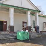На реконструкцию Дмитриевского СДК выделено около 2 млн рублей