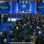 Николай Панков ведет трансляцию с ежегодного послания Президента к Федеральному Собранию