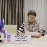 Приобретение дачного участка, ливневки и кадастровый  учет: Единороссы помогают жителям Новой Москвы