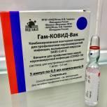 Юрий Сорокин сделал прививку от коронавируса
