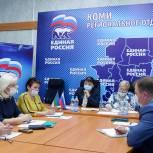 В Коми обсудили поддержку беременных женщин