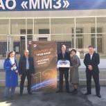 В Миассе активисты «Единой России» поздравили с «Днем космонавтики»