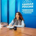 Тюменские участники «ПолитСтартапа» узнали, каким должен быть молодой политик
