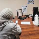 Волонтеры помогут орловцам выбрать общественные территории для благоустройства