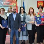В Ставрополе наградили волонтеров «Единой России»