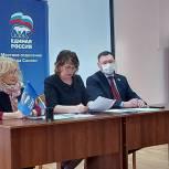 Татьяна Панфилова приняла участие в конференции местного отделения партии города Сасово