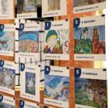 «Пусть всегда будет мир!»: подведены  итоги конкурса рисунков, приуроченного к 80-летию начала Великой Отечественной войны и 76-й годовщине Победы