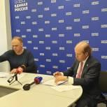 Владимир Кононов подал документы на участие в предварительном голосовании «Единой России»