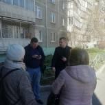 Кандидат предварительного голосования Никита Шмаков встретился с жителями Центрального района