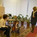 Алла Полякова проверила детскую музыкальную школу в Королёве