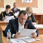 Игорь Брынцалов написал «Диктант Победы» в Балашихе
