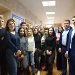 В День органов местного самоуправления единороссы ЮВАО организовали встречу студентов и муниципальных депутатов