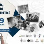 «Диктант Победы» в Москве пройдет 29 апреля