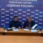 Герой России Александр Янклович примет участие в предварительном голосовании «Единой России»