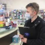 Щелковские волонтеры провели мониторинг аптек