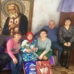 Неверкинский район: единороссы поздравили юбиляра