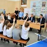 Дмитрий Пирог помог организовать спортивный праздник для детей с ОВЗ в Краснодаре
