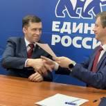 Михаил Терентьев подал документы на участие в предварительном голосовании «Единой России»