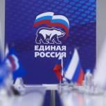 «Единая Россия» проводит неделю приемов граждан старшего поколения по социально-правовым вопросам