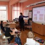 В мурманской школе партпроект «Здоровое будущее» организовал  «Урок  здоровья»