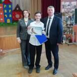 Александр Сидоров вручил награды юным художникам