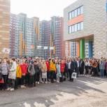 В День космонавтики в Ленинском городском округе открылась новая школа на 1100 мест