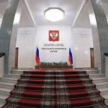 Госдума в апреле рассмотрит законопроект «Единой России» о наказании «черных» коллекторов