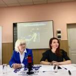 Юлия Литневская организовала экскурсию в народный музей Гагарина для саратовских студентов