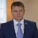 Сергей Смирнов: Этот праздник остается нашей традицией, дарит чувство единства и сплоченности