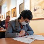 Краеведческий отдел музея-заповедника  в Сергиево-Посаде стал одной из площадок «Диктанта Победы»