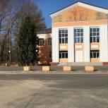 При поддержке депутата Владимира Москвичева отремонтируют классы хореографии в Ивотском доме культуры