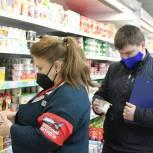 На юге Москвы народные контролеры выявили множественные нарушения правил торговли в магазинах
