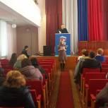 Пителинские и шацкие единороссы провели конференции