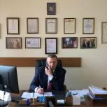 Сергей Березкин провел дистанционный прием граждан
