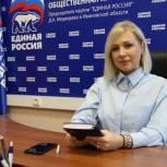 Екатерина Шилова: Инициативы «Единой России» нашли отражение в послании президента