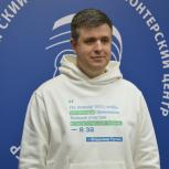 Александр Толмачёв подал документы для участия в предварительном голосовании «Единой России»