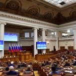 Совет законодателей России обсудил приоритеты в работе региональных парламентов