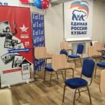 В Кузбассе подготовили 55 площадок для написания «Диктанта Победы»
