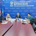 """На площадке """"Единой России"""" обсудили реализацию программы модернизации первичного звена здравоохранения в области"""